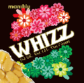DJ UE / Monthly whizz vol.141 [MIX CD] - 美メロR&B正統派HIPHOPまで!!