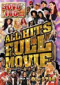 DJ★STAR / ALL HITS FULL MOVIE -3DVD 100song- [3MIX DVD] - 豪華3枚組!怒涛の100曲!3枚組100曲でこの安心価格!