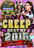 RIP CLOWN / CREEP VOL.14 BEST OF 2015 season.1 [MIX DVD+MIX CD] - 100曲入りのメガミックスCDも付いた超お買い得盤!