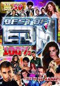 DJ ADAM / BEST OF EDM 100% [MIX DVD] - 最高の選曲に最高の画質の最強パーティーDVD!!!