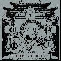 [再入荷待ち] Antidote × 符和 / Art One Liners 〜 (From Tokyo To Matsue) [Mix CD-R] - 「スクリュー」という技法!