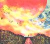 Uyama Hiroto ( 宇山寛人 ) / A Son Of The Sun ( CD Album )