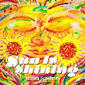 Kagura Sunshine / Sun Is Shining feat.Steph Pockets & Scratches by dj kou [CD] - DJ目線でも2枚使いできるお薦め曲!