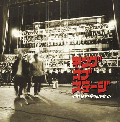 RHYMESTER / KING OF STAGE [DI1508][FREP003][7