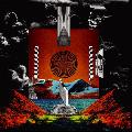 ILLTECNIX / POINT OF NO RETURN [CD] - 彼らのサンプリングヒップホップを聴き逃すな!
