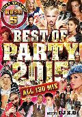 DJ K.G / RUSH5 BEST OF PARTY 2015 [MIX DVD] - これぞ業界No.1ミックスDVD!!