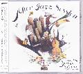 櫻井 喜次郎 / After Jazz Session Vol.2 [MIX CD][Dead Stock] - ヴァイナル感がヒシヒシと伝わる!!