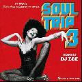 DJ EBE / SOUL TRIP 3 [MIX CD] - 珠玉の70's〜80's GROOVE!! ターンテーブリストをも虜に!!