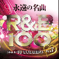 DJ Yamahiro / �ʱ��̾��R&B 100 Vol.3 [2MIX CD] - �ץ�ߥ����դ��ۤɤο͵�����3���о졪