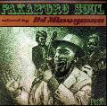 DJ MINOYAMA / Pakar'oro Soul [Dead Stock][MIXCD] - 完売状態!70年80年代SOUL、LATIN、JAZZ!