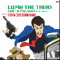 You & Explosion Band / LUPIN THE THIRD PART IV ORIGINAL SOUND TRACK~ITALIANO [12