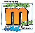 DJ Hal / Manhattan Records The Exclusives Mini [MIX CD] - 誰もが知る内外の有名アーティストの楽曲をリメイク&ミックス!