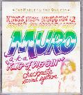 DJ Muro / KINGS FROM KINGSTON12 MURO'S BOB MARLEY MIX [MIX CD] - ボブ・マーリィ MIX CD企画!