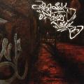 BONG BROS / The Pains Of Childverse [CD] - トラックでは初参加となるP.Eによる全曲セルフプロデュース楽曲。