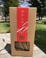 芋けんぴ ギフトbox 和紅茶