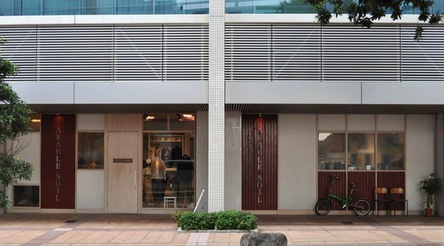 arable soil -Online Store- 横浜  セレクトショップ