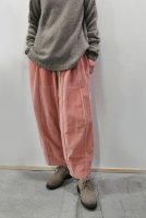 <img class='new_mark_img1' src='https://img.shop-pro.jp/img/new/icons8.gif' style='border:none;display:inline;margin:0px;padding:0px;width:auto;' />bassike  Long Rise Cord Pant (Muted Pink)