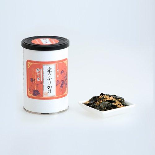 京のふりかけシリーズ(丸缶)<br> 『炒ごま40g』