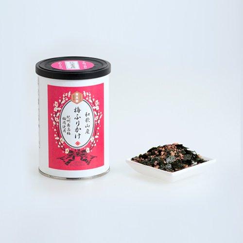 京のふりかけシリーズ(丸缶)<br> 『紀州南高梅40g』