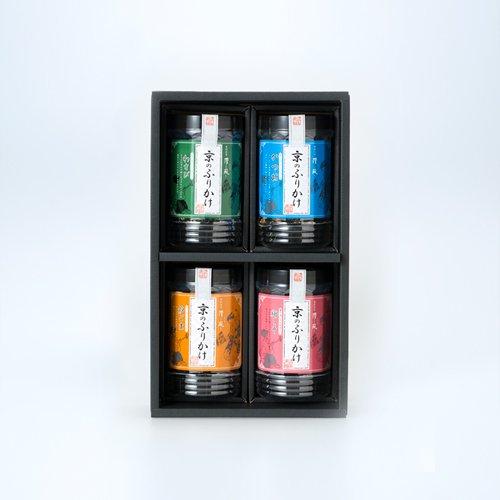 京のふりかけシリーズ<br>お好きなふりかけが選べるバラエティセット<br>包装済・化粧箱入り【4本セット】