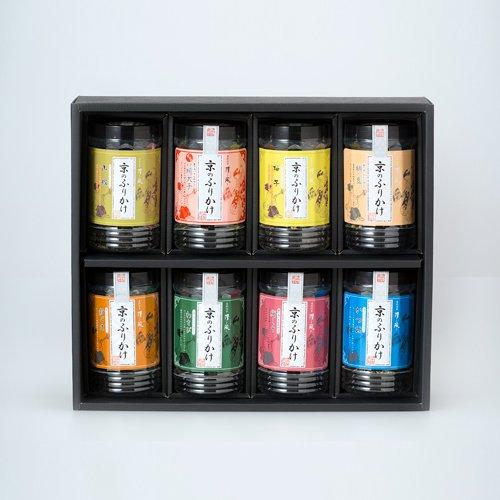京のふりかけシリーズ<br>お好きなふりかけが選べるバラエティセット<br>包装済・化粧箱入り【8本セット】