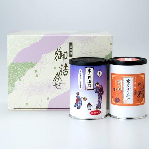 京のふりかけ&お海苔シリーズお好きな種類が選べるバラエティセット包装済・化粧箱入り【2本セット 缶】