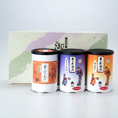 京のふりかけ&お海苔シリーズお好きな種類が選べるバラエティセット包装済・化粧箱入り【3本セット 缶】