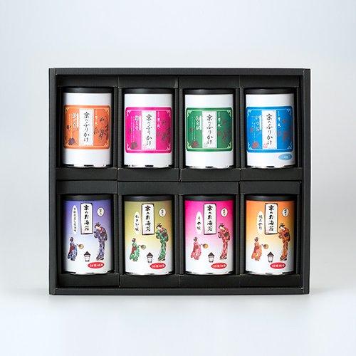 京のふりかけ&お海苔シリーズお好きな種類が選べるバラエティセット包装済・化粧箱入り【8本セット 缶】