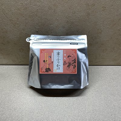 *送料無料*<br>京のふりかけ 金さん銀さんシリーズ<br>『鮭240g』