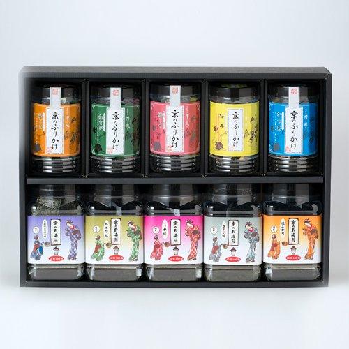 京のふりかけ&お海苔シリーズお好きな種類が選べるバラエティセット包装済・化粧箱入り【10本セット】