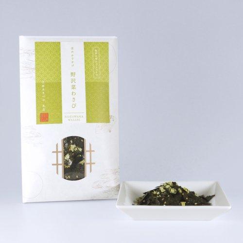 京のふりかけシリーズ<br>『野沢菜わさび30g』