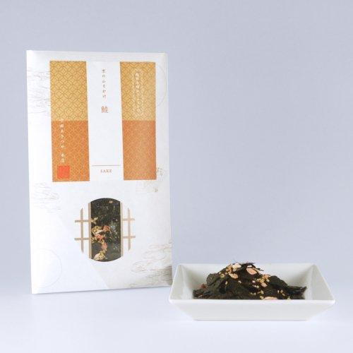 京のふりかけシリーズ<br>『鮭30g』