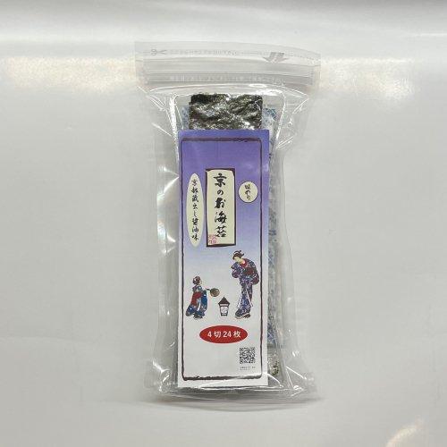 京のお海苔シリーズ<br>『蔵出し醤油の味のり4切24枚(板海苔6枚分)』