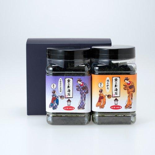 京のお海苔シリーズお好きなお海苔が選べるバラエティセット包装済・化粧箱入り【2本セット】