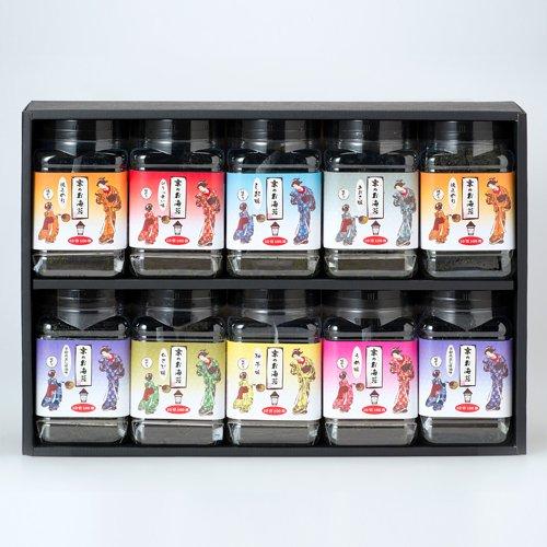 京のお海苔シリーズお好きなお海苔が選べるバラエティセット包装済・化粧箱入り【10本セット】