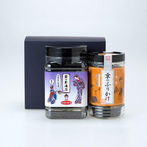 京のふりかけ&お海苔シリーズお好きな種類が選べるバラエティセット包装済・化粧箱入り【2本セット】