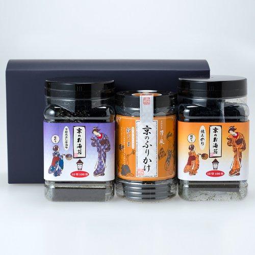 京のふりかけ&お海苔シリーズお好きな種類が選べるバラエティセット包装済・化粧箱入り【3本セット】