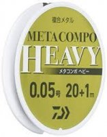 メタコンポヘビー 20+1m