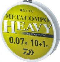 メタコンポヘビー 10+1m