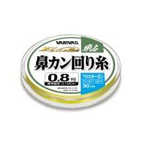 エクセラ鮎 鼻カン回り糸(フロロカーボン)