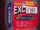 エクシードフロロ侍 10m