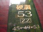 当店オリジナル渓流ズームロッド 天平 ガイド付きの画像3