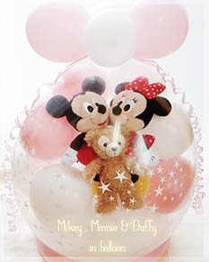 Mickey,Minnie & Duffy in balloon