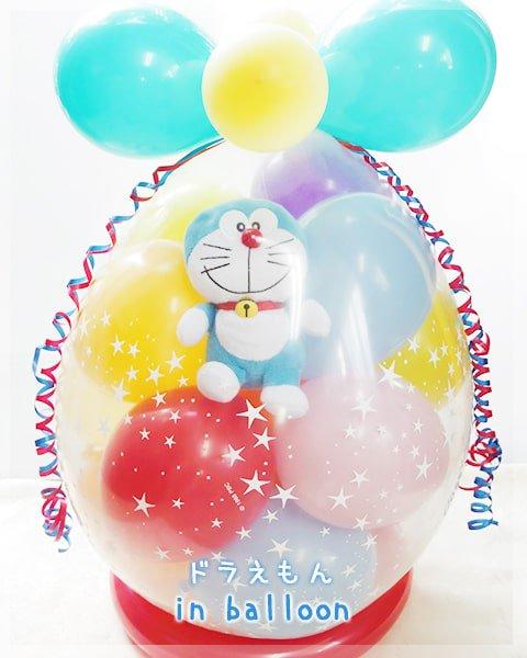 ドラえもん in balloon