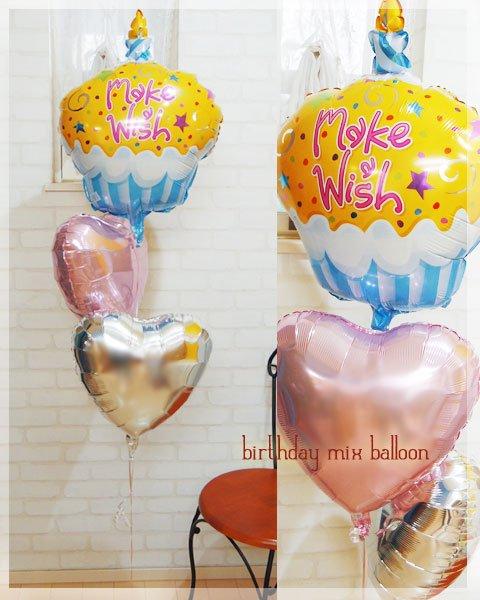 birthday Mix ピンク×シルバー