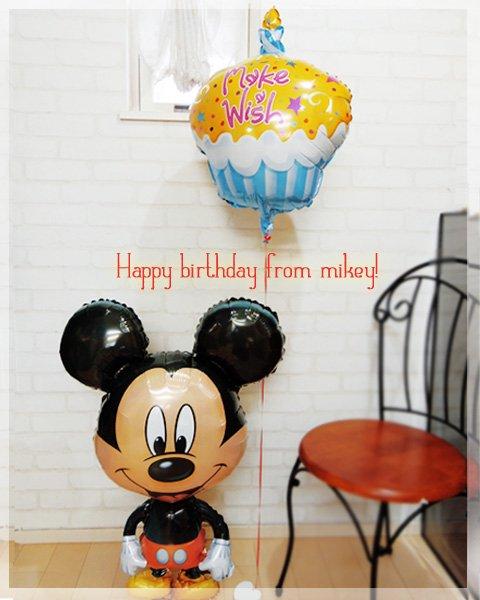 ミッキーの誕生日バルーン