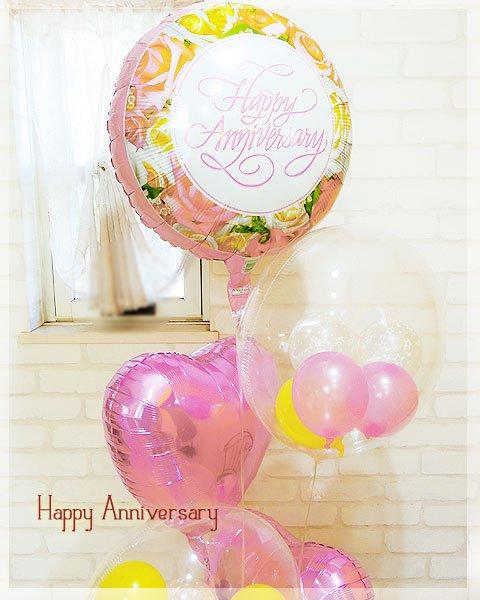 Pink Yellow Anniversary2