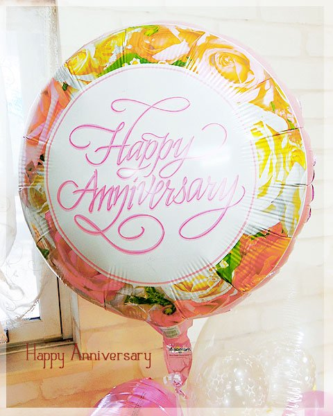 Pink Yellow Anniversary3