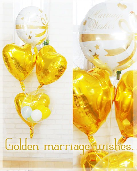 Golden marriage wishes..