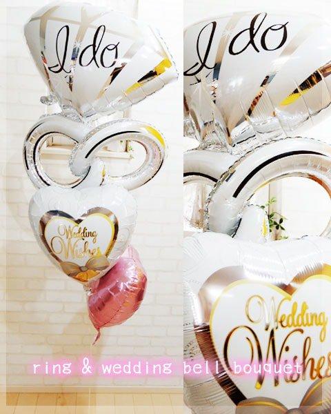 ring & wedding bell(ピンクハート)